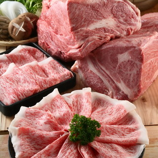 〈目利きが選ぶ〉上質なお肉