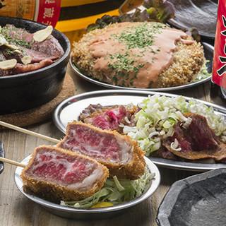 A4ランクの黒毛和牛を使った料理を低価格でご提供!