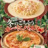 Fesutagaden - 料理写真: