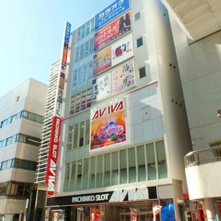 JR鶴見駅西口徒歩2分!駅近の好立地!