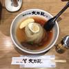 Daidouemmoriokaekifezanten - 料理写真: