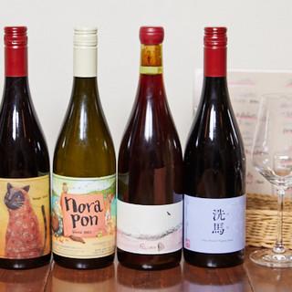自然派ワインを多彩にご用意。オーガニックやビオワインを中心に