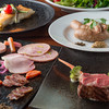 浅草 幻のあぐー豚専門肉バル グロワ グロワ - 料理写真: