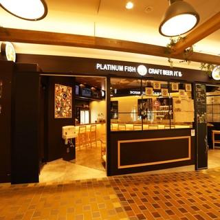 朝から飲めます!昼も飲めます!駅隣接のアトレ川崎3階です!