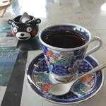 レストラン 北山 - 絶景地のコーヒー