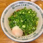 汁なし担担麺 くにまつ - KUNIMAX(元祖)660円 トッピングで温泉卵 60円
