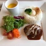 Kinosakimarinwarudokafeandoresutoranterasu - ハンバーグ季節野菜ソース