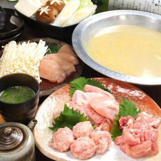 【特製コラーゲン水炊き鍋】添加物不使用のスープ