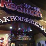 レッドマン -