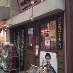 下町のカルビ屋本舗 - 外観(2011/10)
