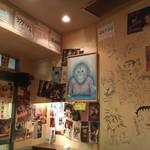 恵美寿屋 -