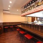 麺 香厨 -