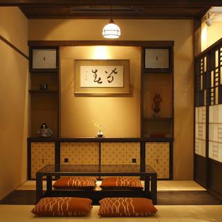 京町家の風情漂う癒し空間で、おくつろぎのひとときを