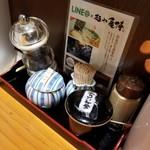 麺や 亀陣 -