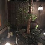 ひとはし - 中庭