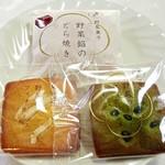 麻布野菜菓子 - 今回のお買い物w