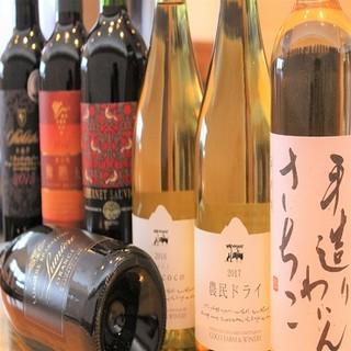 国産ワインなど入手困難なワインもあり!!