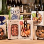 BEER BOUTIQUE KIYA - 缶つま&スナック