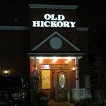 オールド ヒッコリー - OLD HICKORY 入口