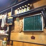 狭山 - メニュー  この時期は14:30オープンです!