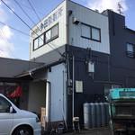 97503874 - 多田製麺所