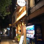 mezonchainaumemoto - お店外観