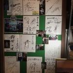 筑波山 ひたち野 -
