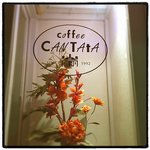 コーヒーカンタータ ホンテン - ロゴも可愛い^^素敵です