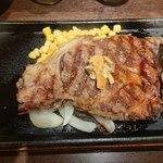 いきなりステーキ - 本格熟成国産牛リブロースステーキ