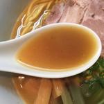 97516625 - スープ