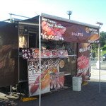 97516947 - Booth