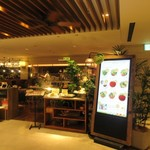 サラダレストラン Mr.&Mrs.GREEN - ソラリアプラザ7階のレストラン街にあるサラダ中心のレストランです。