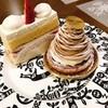 シエルヴェール - 料理写真:☆ケーキ☆
