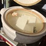 亀山家 - 湯豆腐(単品)