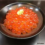 すし処かね田 - 料理写真:いくら小丼