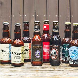 夜はビアパブ★ビール好きは武相庵へ♪仕事帰りのちょい飲みに◎