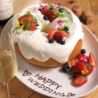 サプライズにオススメ★ホールケーキでお祝いも♪