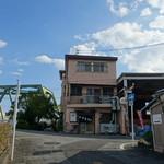 かね田食堂 - 店と大きな青空