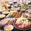 とり家ゑび寿 - 料理写真:4500円コース