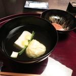 味吉兆 ぶんぶ庵 - 椀 海老真薯 胡麻豆腐