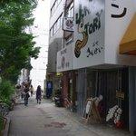 らーめんstyle JUNK STORY - 視点:千日前通沿い 西向き(日本橋方向)