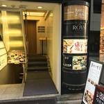 串の坊 - ビルの入り口