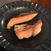 千年鮭 井筒屋 - 料理写真:塩引鮭(焼き上がり)