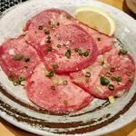 好味亭 - タン塩     ¥1650