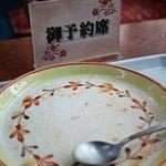 小川港魚河岸食堂 - ジャンボ天丼