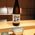 97560261 - 冷酒は福岡県の田中六十五純米