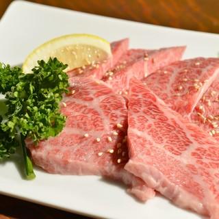 ◇◆直営店だからこ実現できる!良質なお肉を低価格でご提供☆