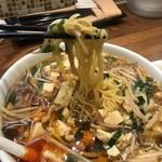 上海厨房 - 酸辣湯麺UP