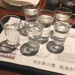 えびす鯛 - 利き酒6種越後めぐり(1069円)