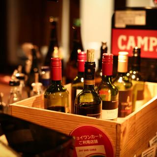 ワイン飲み放題やフォトジェニックなカクテルなどドリンクが豊富